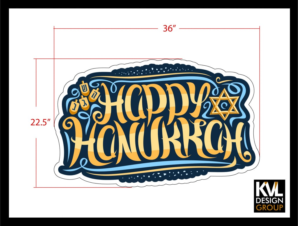 Hanukkah Lawn Sign Long Island NY 11702